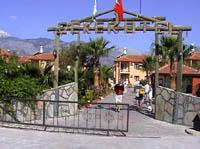 Ворота отеля