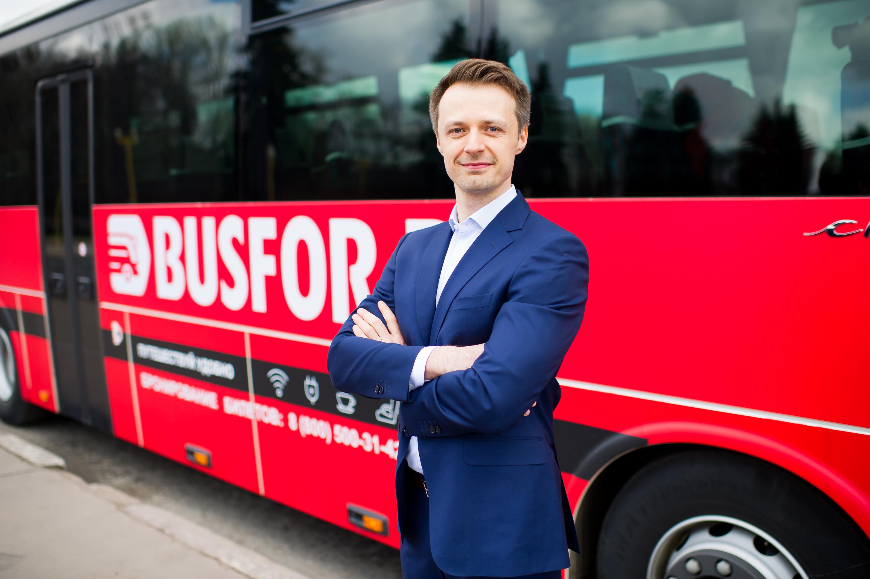 Как найти дешевые билеты на автобус