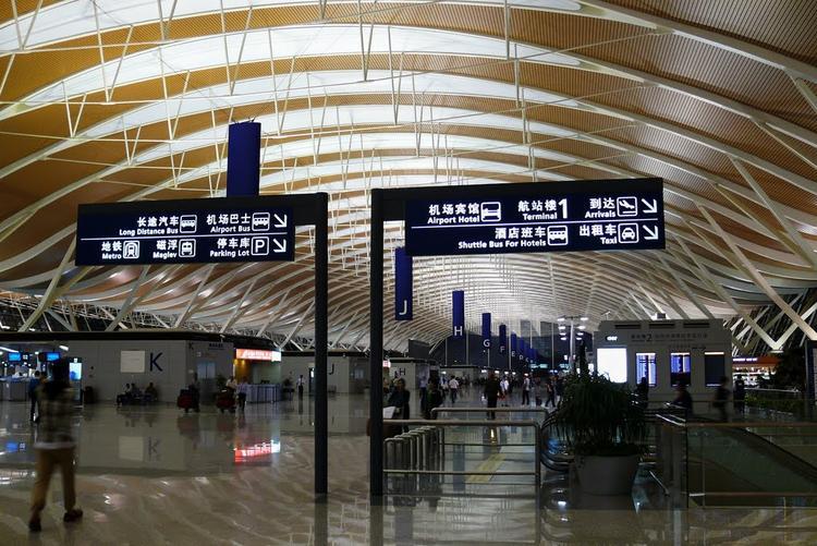 Как добраться из аэропорта до центра Шанхая?