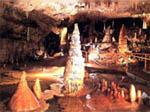Деменовская пещера