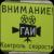 Arshavin.78_rus