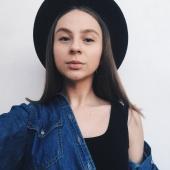 Alina Domnitskaya