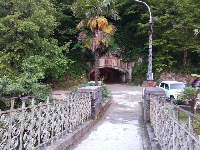 Новый Афон, мостик на станцию Псырцха