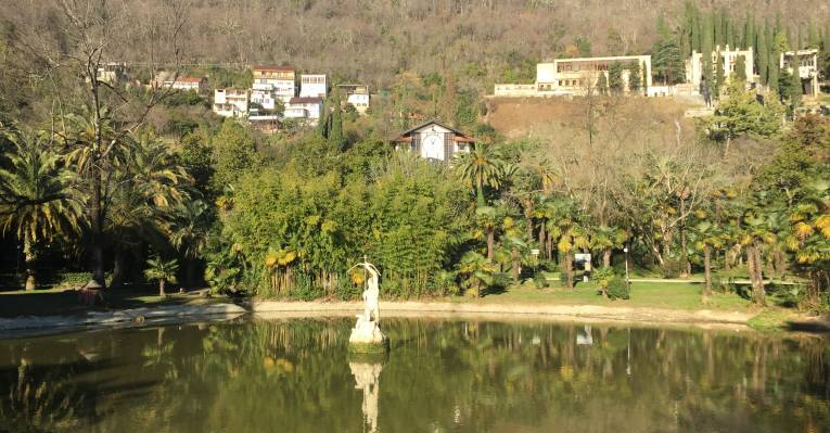 Парк в Старой Гагре