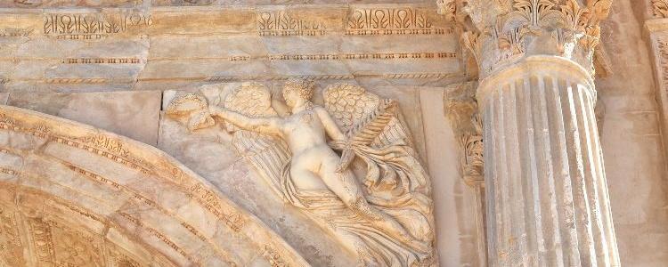 Фрагмент арки Семптимия Севера.