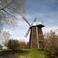 Ветряная мельница в Венцавай