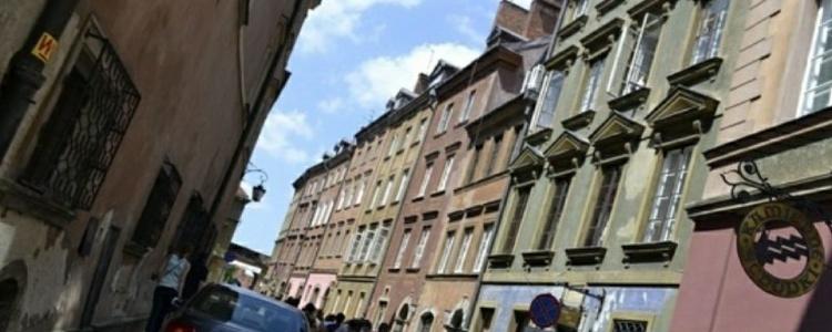 Улицы Люксембурга