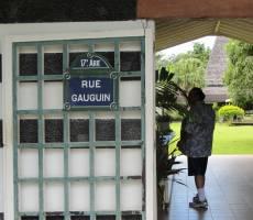 Музей Поля Гогена, Таити