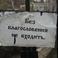 Пафнутьев монастырь