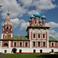 Углич. Церковь Димитрия-на-крови