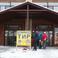 Хвалынский горнолыжный курорт. Вход в основное здание