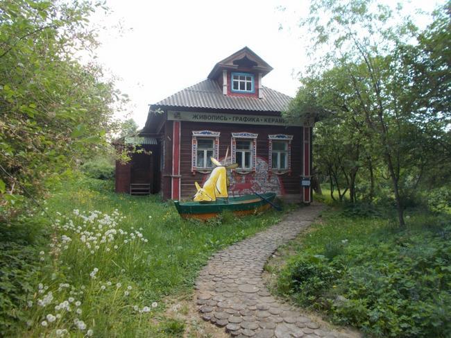 Дом Берендея