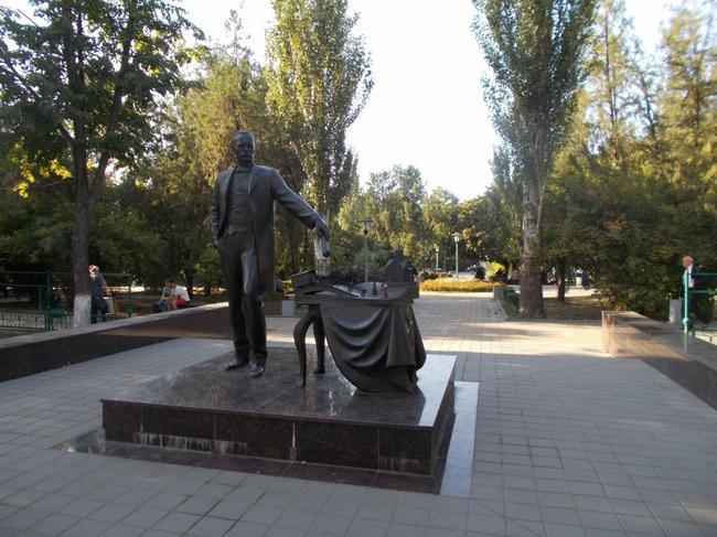 парк им. М. Горького.