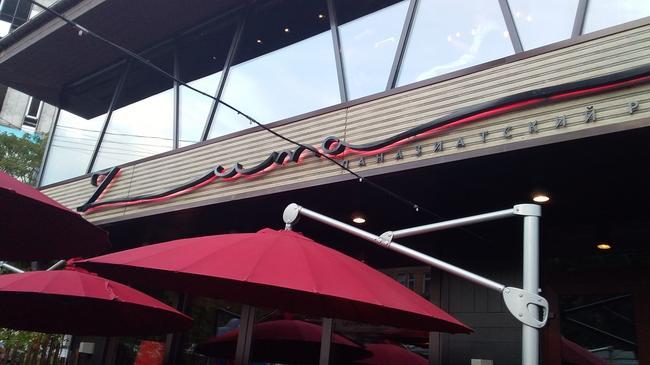 великолепный ресторан