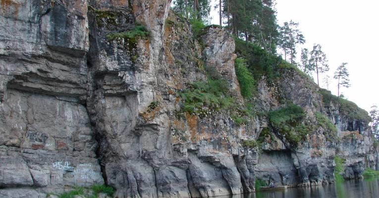 Скалы до п.Кургазак