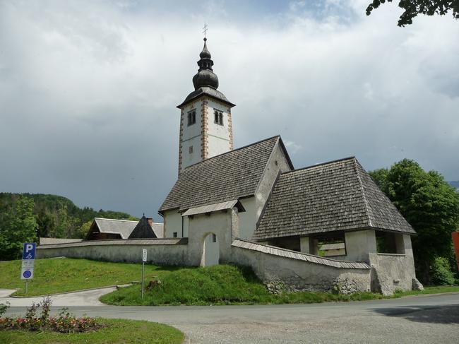Церковь в Бохине