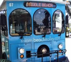 Бесплатный автобус по Майами Бич