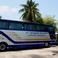 Автобус из Сюрат Тани к парому
