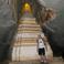 пещера Kailon