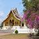 Королевский храм