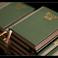молитвенные книги