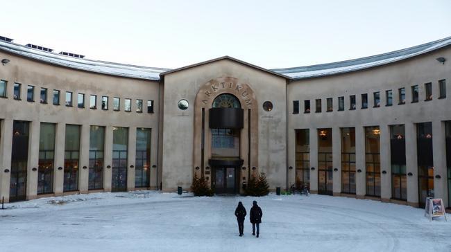 Arktikum - музей Севера, выставочные залы и научно-познавательный центр