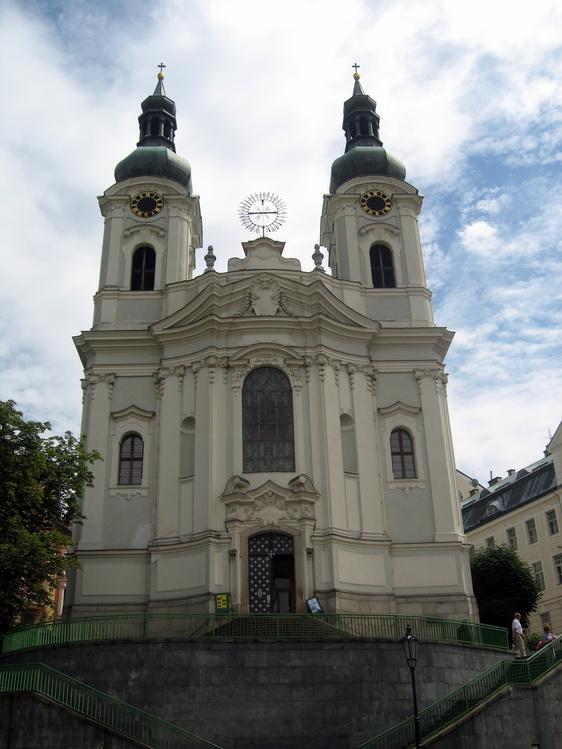 Собор Св.Магдалены