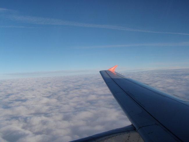 Под крылом самолёта....