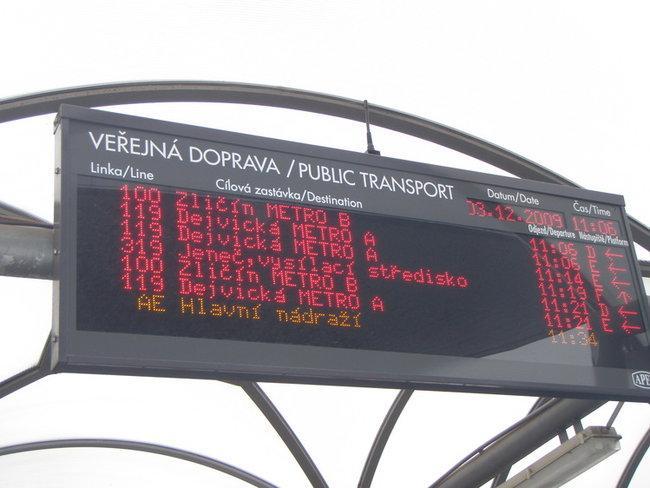 Табло остановки 119 автобуса