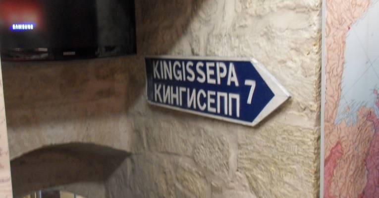 Экспозиция замка Курессааре