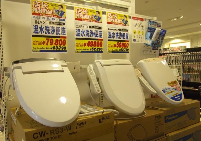 Сделано в япони модеин жопы фото 34-992
