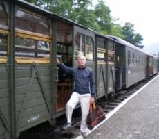 Перед поездкой по Шарганской восьмёрке