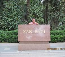 Сад Хана в Гяндже