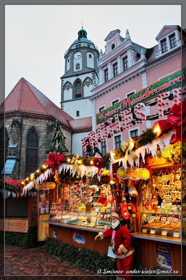 Рождественская ярмарка на Рыночной площади