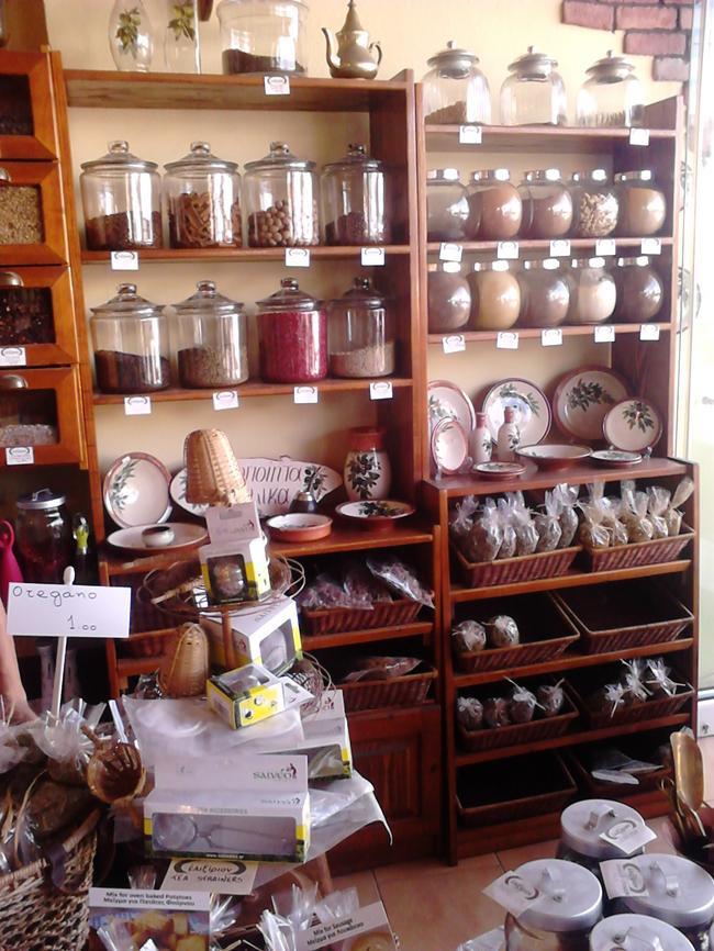 Магазин с чаем и специями