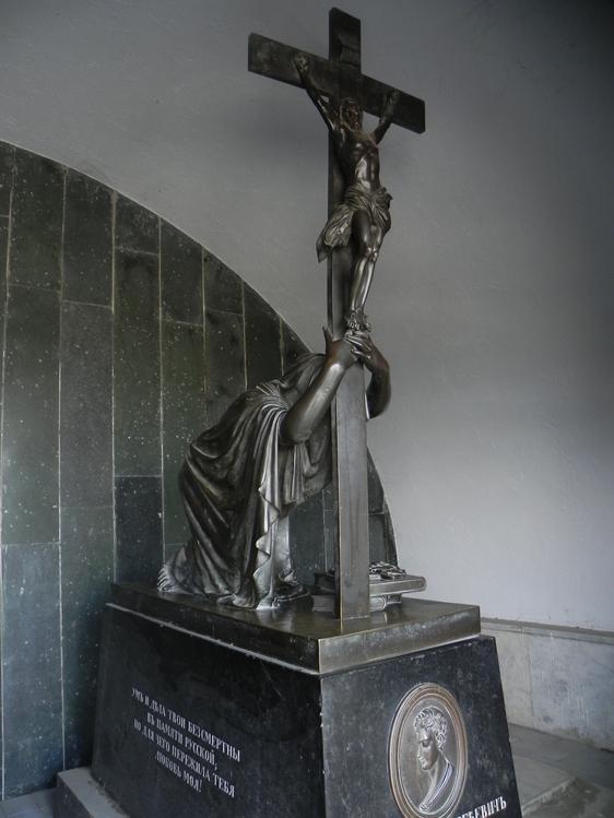 Надгробие грибоедова купить памятник на кладбище Наро-Фоминск