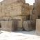 Блоки Гранитного храма