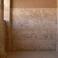 Картина из древнеегипетской гробницы