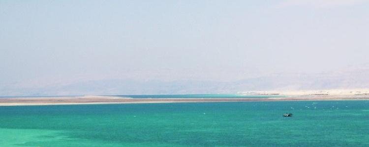 красота мёртвого моря