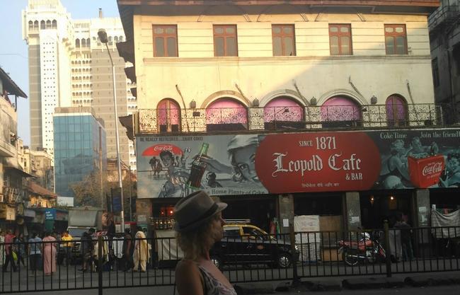 Кафе Леопольд