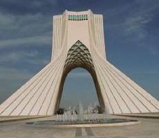 Тегеран. Площадь Азади.