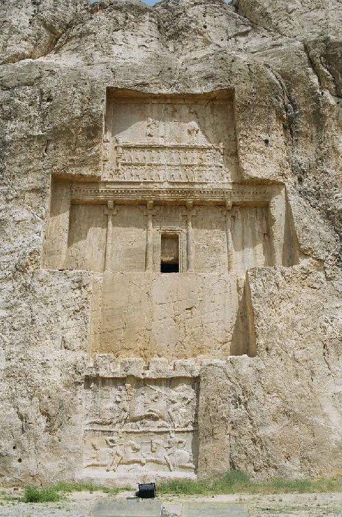 Царская гробница.