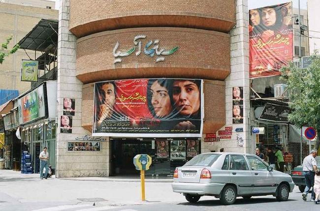 Кинотеатр в Ширазе.
