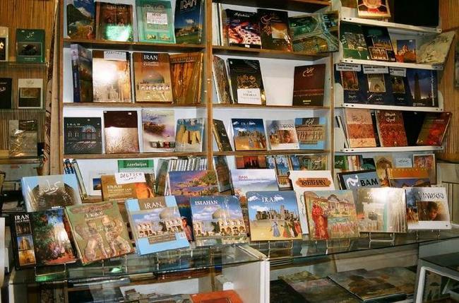 Книжный магазин. Их много.