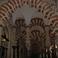 Кордоба. Мечеть-Собор