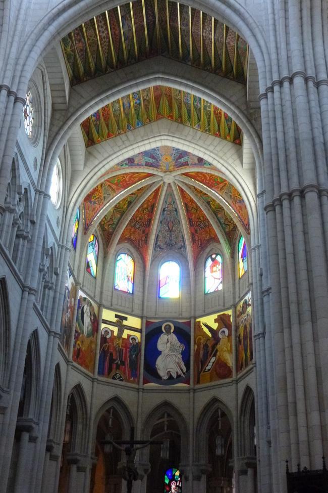 Мадрид Кафедральный