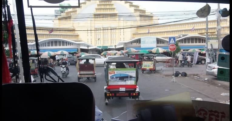 Центральный рынок Пномпень.