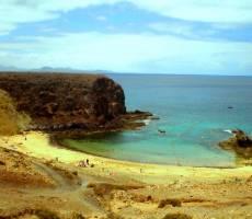 плаж Папагайо