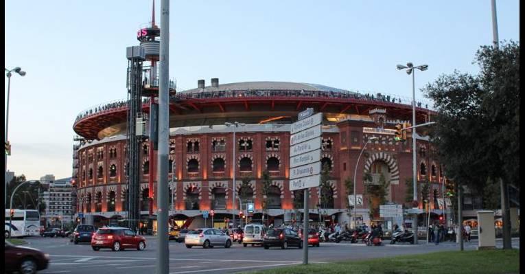 Торговый центр Арена, который раньше был стадионом для корриды