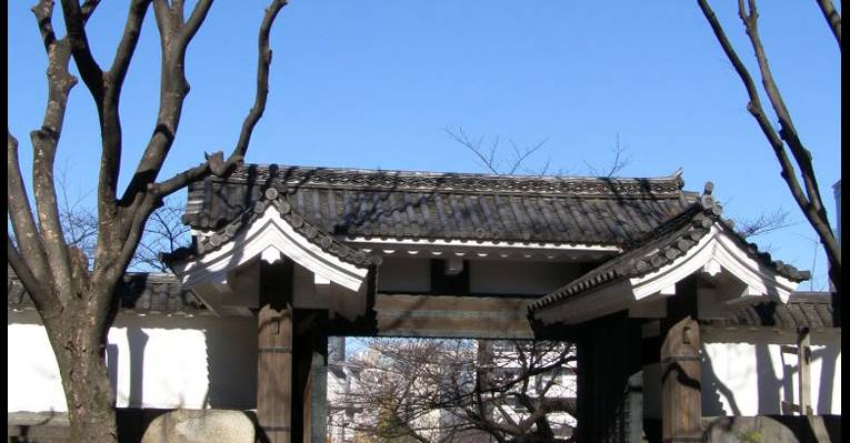 Парк Китаномару